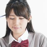 高卒認定試験(高認)の願書請求方法