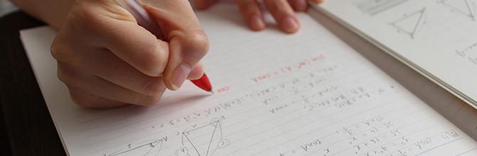 「高卒認定試験(高認)を突破したい!数学の範囲・勉強のポイントは?」サムネイル画像
