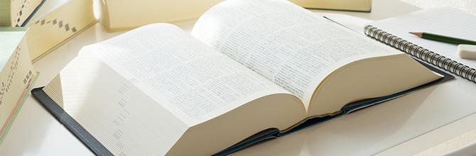 「高卒認定試験(高認)の国語、実は難しい?攻略のコツは?」サムネイル画像
