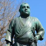 高卒認定試験(高認)の日本史Bを攻略できる勉強法