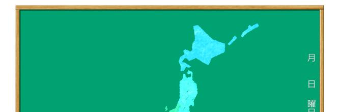 「高卒認定試験(高認)の地理は過去問を使って効率的に勉強しよう」サムネイル画像