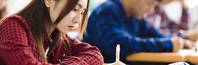 「「高校認定試験」(高認)について、よく知りたい!試験の概要やメリットを徹底解説」サムネイル画像