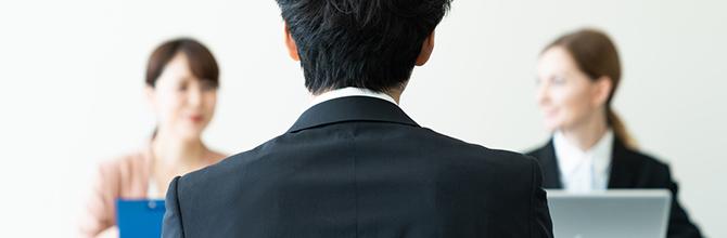 「高認に合格しても就職は不利なまま?」サムネイル画像