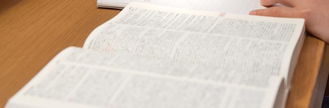 「「国語総合はここまで出る」高卒認定試験の試験範囲」サムネイル画像