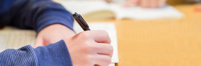 「「政治・経済はここまで出る」高卒認定試験の試験範囲」サムネイル画像