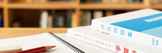 「【高卒認定試験対策】参考書選びマニュアル」サムネイル画像