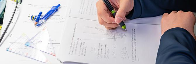 「高卒認定試験合格には過去問が必須!入手・活用方法を徹底解説」サムネイル画像