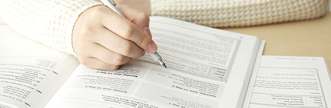 「特別なテキストに頼らなくとも高卒認定試験合格は可能?勉強法は?」サムネイル画像