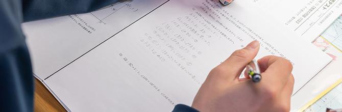 「大検から高卒認定試験へ│変わったこと、変わらないこと」サムネイル画像